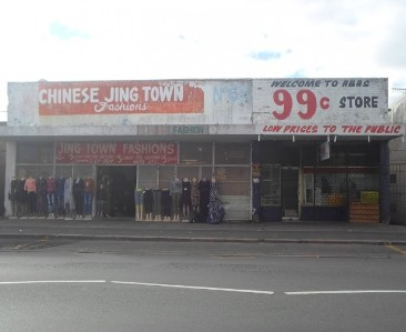 On Auction -  Commercial Property On Auction in Goodwood