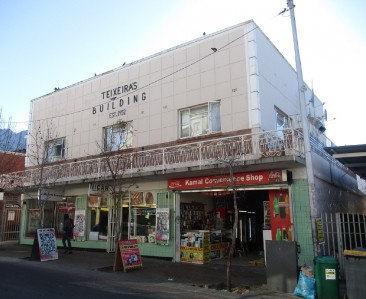 On Auction -  Commercial Property On Auction in Claremont