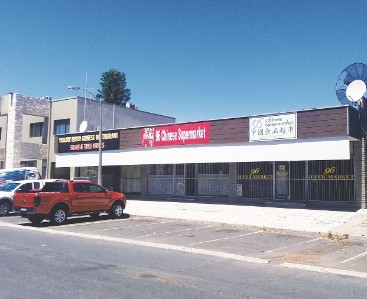 On Auction -  Commercial Property On Auction in Monte Vista